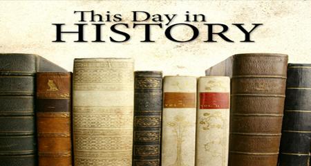 ইতিহাসে এই দিন