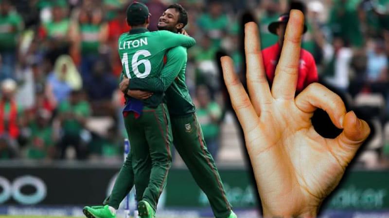 আফগানিস্তানকে ৬২ রানে হারাল বাংলাদেশ
