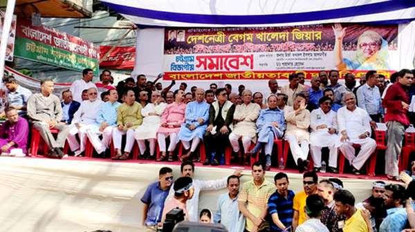খালেদা জিয়া বাংলাদেশে গণতন্ত্রের প্রতীক : মীর্জা ফখরুল