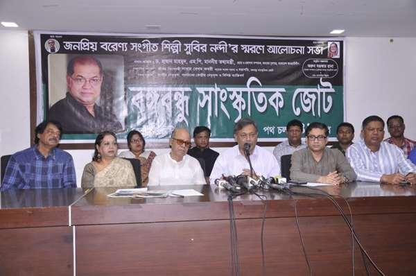 অন্ধ হয়ে সরকারের সমালোচনা করবেন না : তথ্যমন্ত্রী