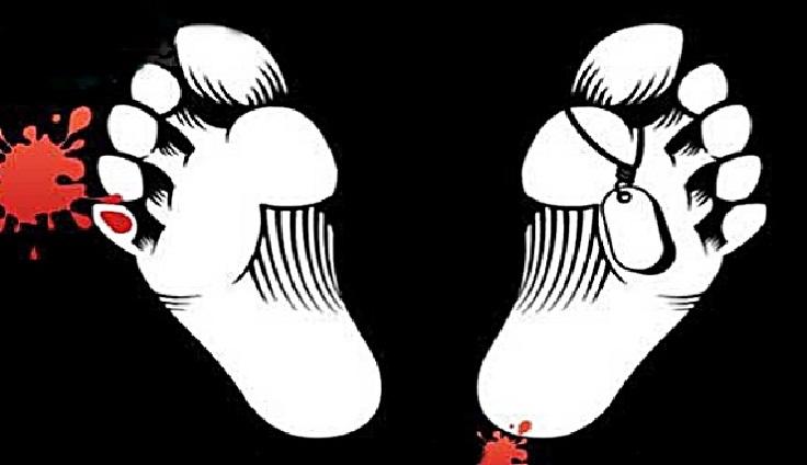 এক ছাত্রীর বস্তাবন্দী মরদেহ উদ্ধার করেছে পুলিশ