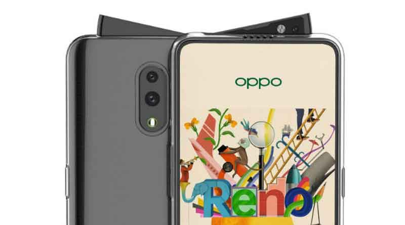 oppo mobail new
