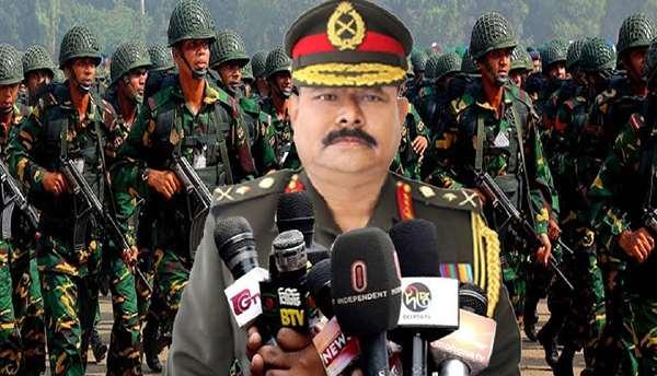 চাকরির সুযোগ দিচ্ছে বাংলাদেশ সেনাবাহিনী