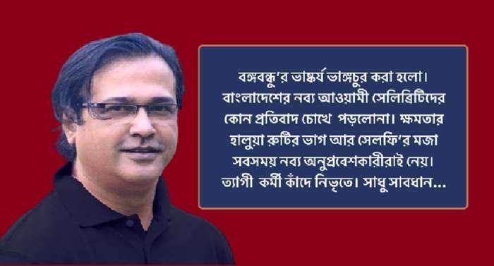 কণ্ঠশিল্পী আসিফ আকবর