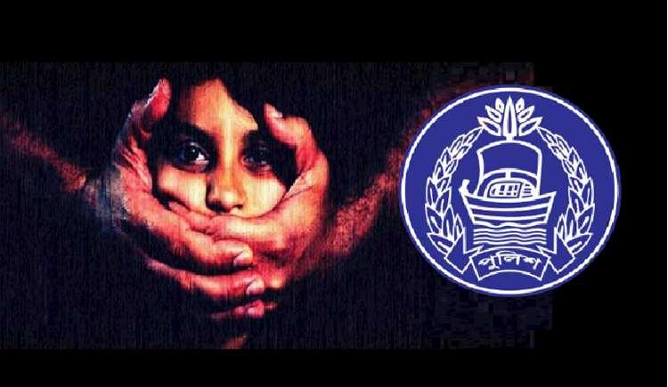ধর্ষণের বিরুদ্ধে বাংলাদেশ পুলিশের 'নজিরবিহীন' সমাবেশ