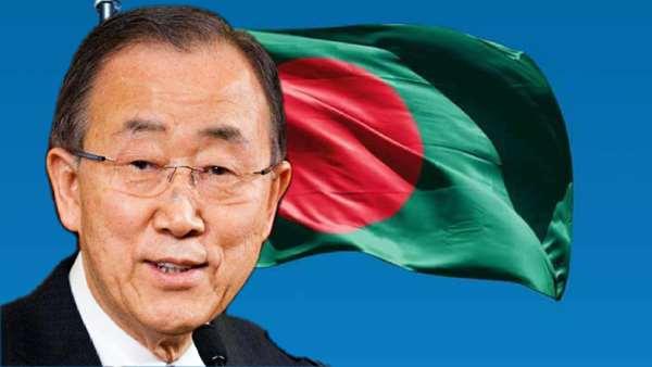 বাংলাদেশকে 'অলৌকিক' হিসেবে দেখছেন বান কি-মুন