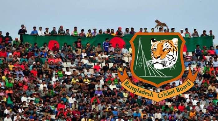 ক্রিকেট মাঠে দর্শকদের দুঃসংবাদ দিল বিসিবি