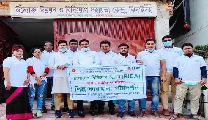 ঝিনাইদহে বিডা'র ১১তম ব্যাচের প্রশিক্ষণ সমাপ্ত