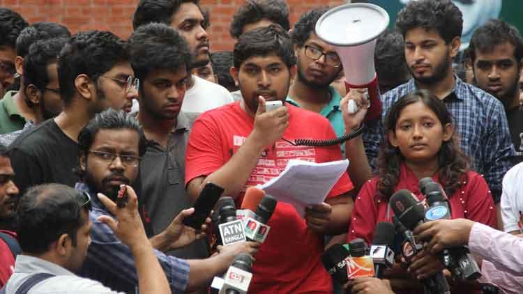 আমাদের আন্দোলন ছাত্ররাজনীতির বিরুদ্ধে নয় : বুয়েট শিক্ষার্থীরা