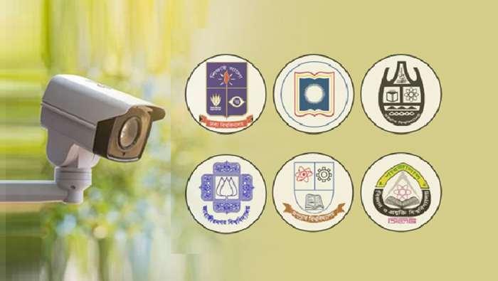 পাবলিক বিশ্ববিদ্যালয়গুলোতে থাকবে গোয়েন্দা নজরদারি