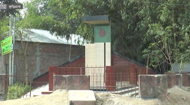 হাতিয়া 'গণহত্যা দিবস', ৬৯৭ জনকে হত্যা করে পাকবাহিনী