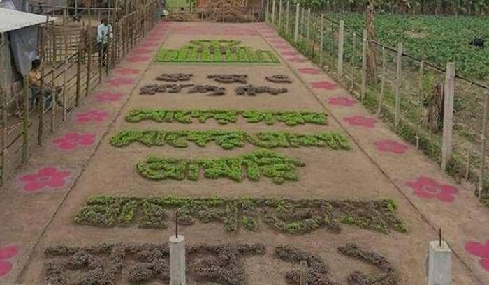 ফসলের মাঠে কৃষকের প্রাণের শহিদ মিনার | প্রজন্মকন্ঠ