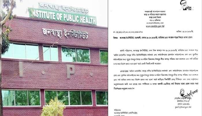 পোশাক বিধি : পরিচালকের বিজ্ঞপ্তির ব্যাখ্যা চেয়েছে সরকার