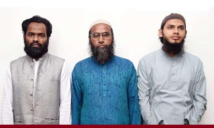 নিষিদ্ধ ঘোষিত জঙ্গি সংগঠন হুজি'র ৩ সদস্য রিমান্ডে