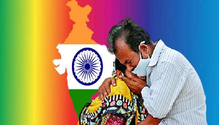 করোনা ভাইরাসে বিপর্যস্ত ভারত