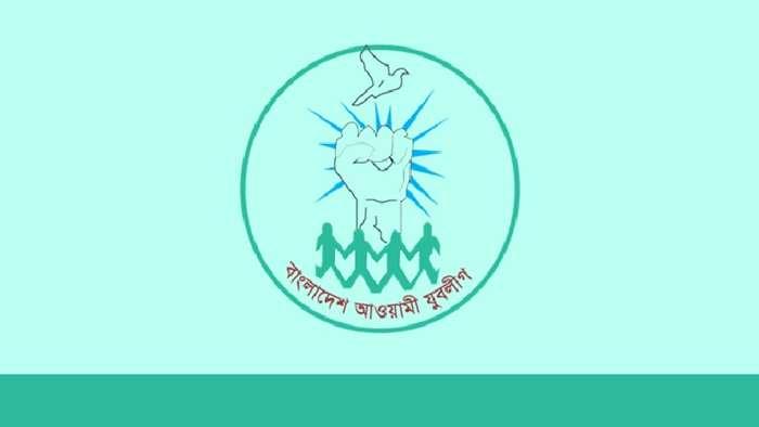 চাঁদপুর পৌরসভার ১ ও ২ নং ওয়ার্ডের কমিটি দুইটি বিলুপ্তি ঘোষনা