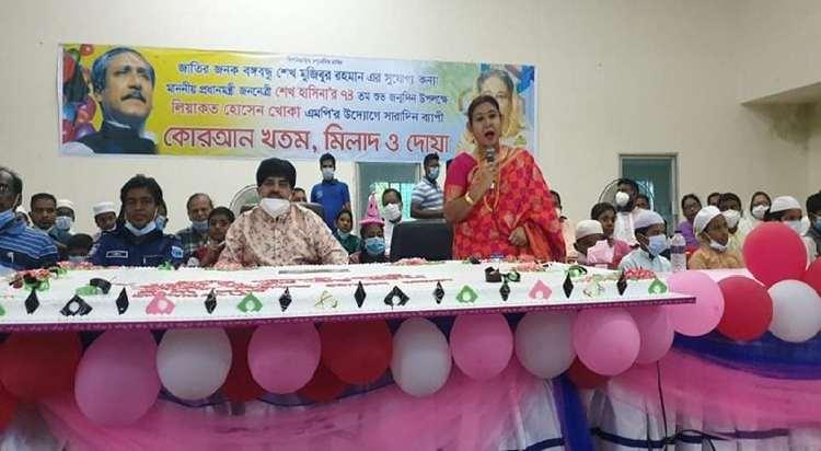 সোনারগাঁয়ে সাংসদ খোকা'র উদ্যোগে প্রধানমন্ত্রী'র জন্মদিন পালিত