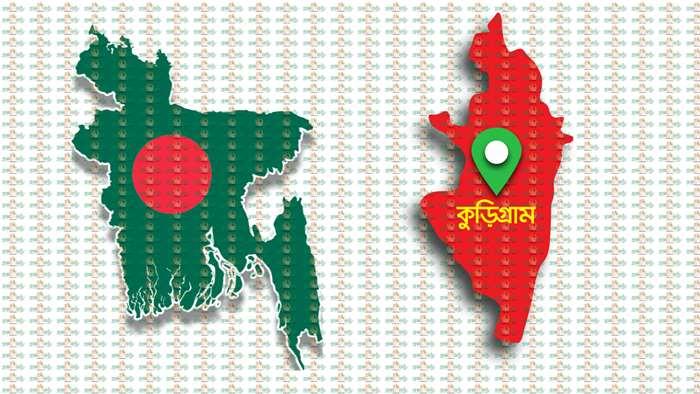 চিলমারীতে নদী ভাঙ্গন প্রতিরোধের দাবীতে এলাকাবাসীর মানববন্ধন