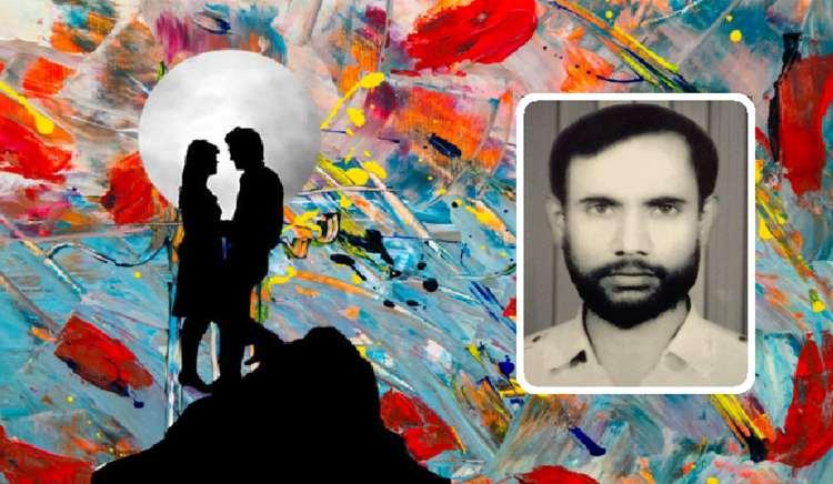 লেখক তফিজ উদ্দিন এর কবিতা : 'প্রথম দেখার ভুলে'