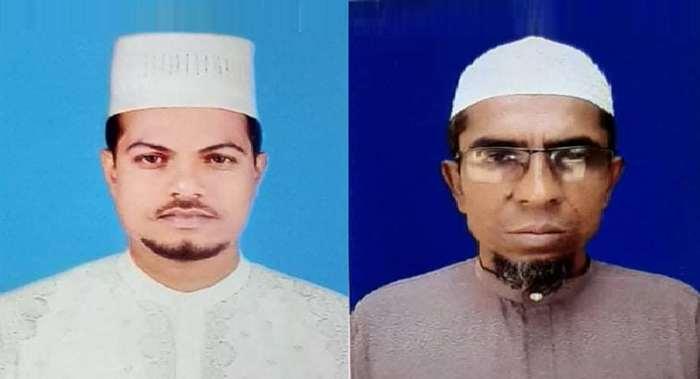 মাদ্রাসা শিক্ষক-কর্মচারী কল্যাণ সমিতি কমিটি ঘোষণা