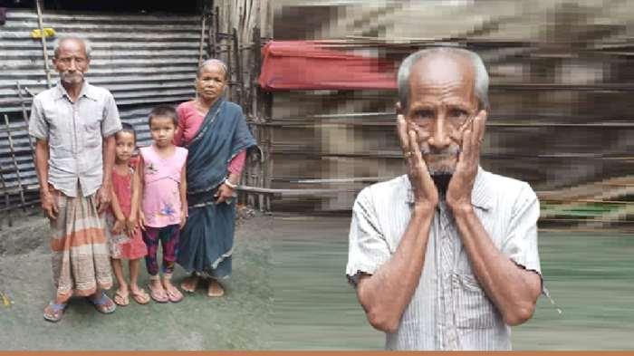 মহেন্দ্র কাকার স্বপ্ন একটি 'অটোরিকশা'
