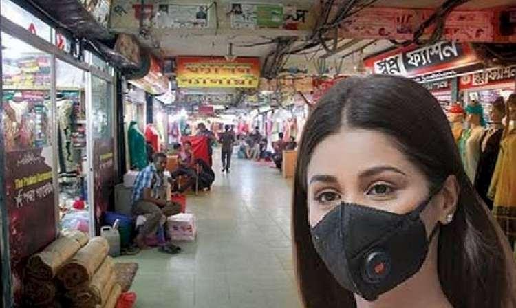 মাস্কে অনীহা : মার্কেট-শপিংমলে অ্যাকশনে যাচ্ছে সরকার