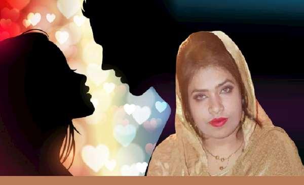 মহুয়া মহু এর কবিতা : 'তুই কি আমার তুমি হবি'