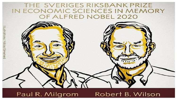 অর্থনীতিতে নোবেল পুরস্কার পেলেন দুই মার্কিন অর্থনীতিবিদ