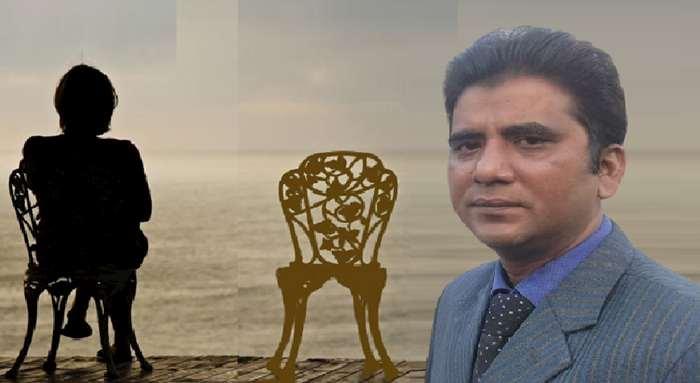 কবি আমিনুর রহমান এর কবিতা : 'শ্রেষ্ঠ অর্জন'