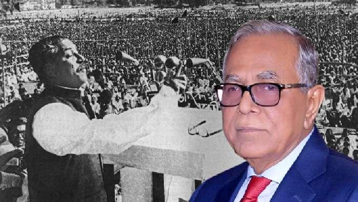 '৭ মার্চের ভাষণ স্বাধীনতাকামী মানুষের প্রেরণার উৎস'
