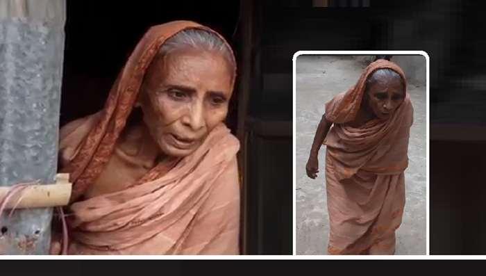 রংপুরের ৮০ বছর বয়স্ক আবিয়া'র ভাগ্যে জোটেনি 'বয়স্ক ভাতা'