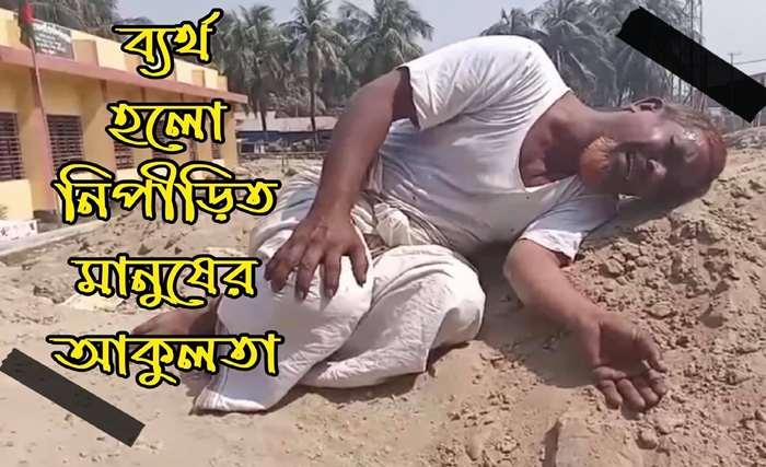মিজানুর রহমান আজহারী- নূরুল আজিম রনি