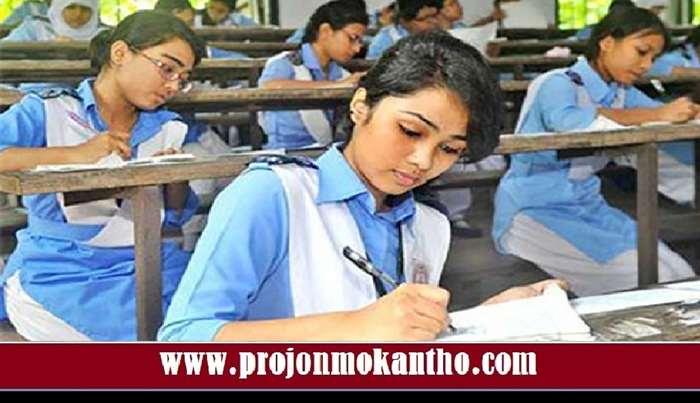 SSC পরীক্ষার্থীদের Assignment প্রকাশ | প্রজন্মকন্ঠ