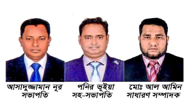 সোনারগাঁ উপজেলা প্রেসক্লাবের নতুন কমিটি গঠন সম্পন্ন
